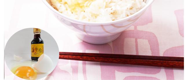 たまご飯セット(招福たまご Sサイズ20個 + たまご飯しょうゆ2本) | 養鶏農場の産直たまご通販ショップ 愛たまご